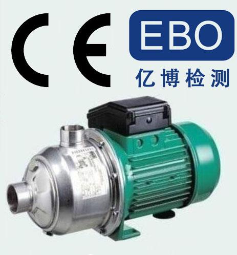 机械水泵ce认证