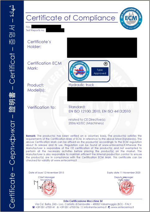 NB公告号CE证书样本