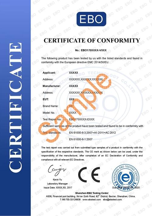 国内认可的CE认证机构