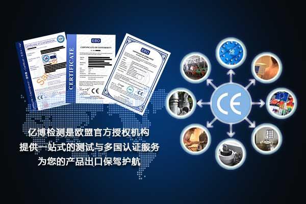 医用防护镜CE认证价格